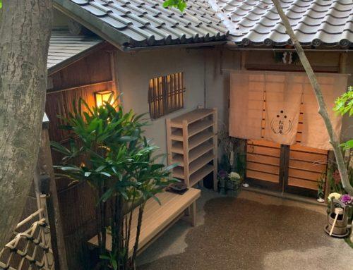 セミナーの後は嵐山翠嵐で超リフレッシュ!