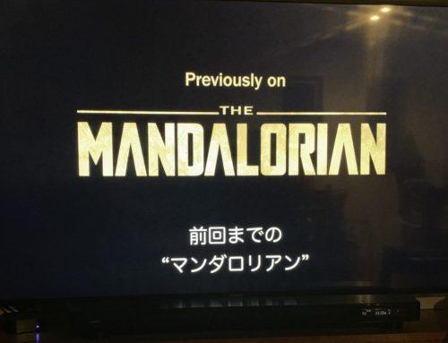 マンダロリアン見てます